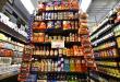 lots-supermarket