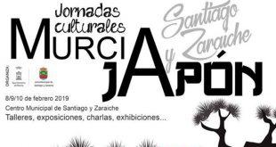 Realizarán II Encuentro intercultural Murcia-Japón